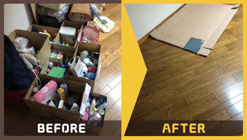 遺品整理に伴い家財道具の処分をすることとなったお客様からご依頼いただきました。