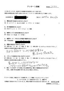 鳥取県八頭町にてゴミ屋敷の整理 お客様の声