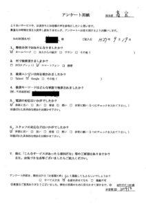 鳥取市にてハウスクリーニング お客様の声