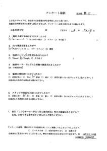 鳥取県倉吉市にて不要品の回収処分 お客様の声