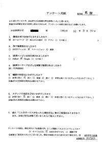 鳥取県境港市にて廃品回収 お客様の声