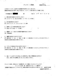 鳥取市にて家電の回収廃棄 お客様の声