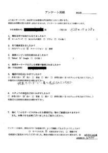 鳥取市にて家具の回収廃棄 お客様の声
