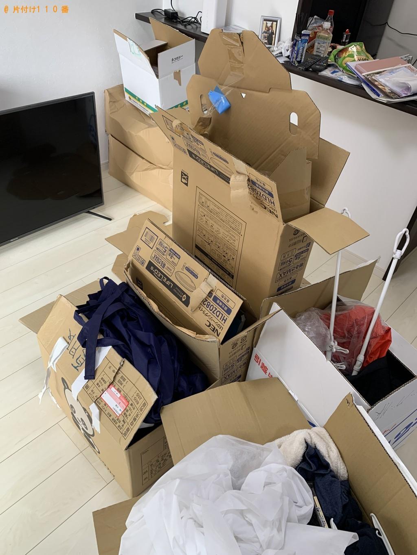 【鳥取市】チラシ、生活ごみの回収・処分ご依頼 お客様の声