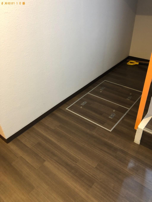 【鳥取市】カーペット、ソファー、シングルベッド等の回収・処分