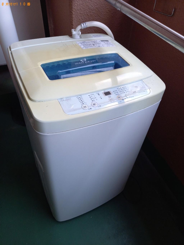 【鳥取市】洗濯機の回収・処分ご依頼 お客様の声