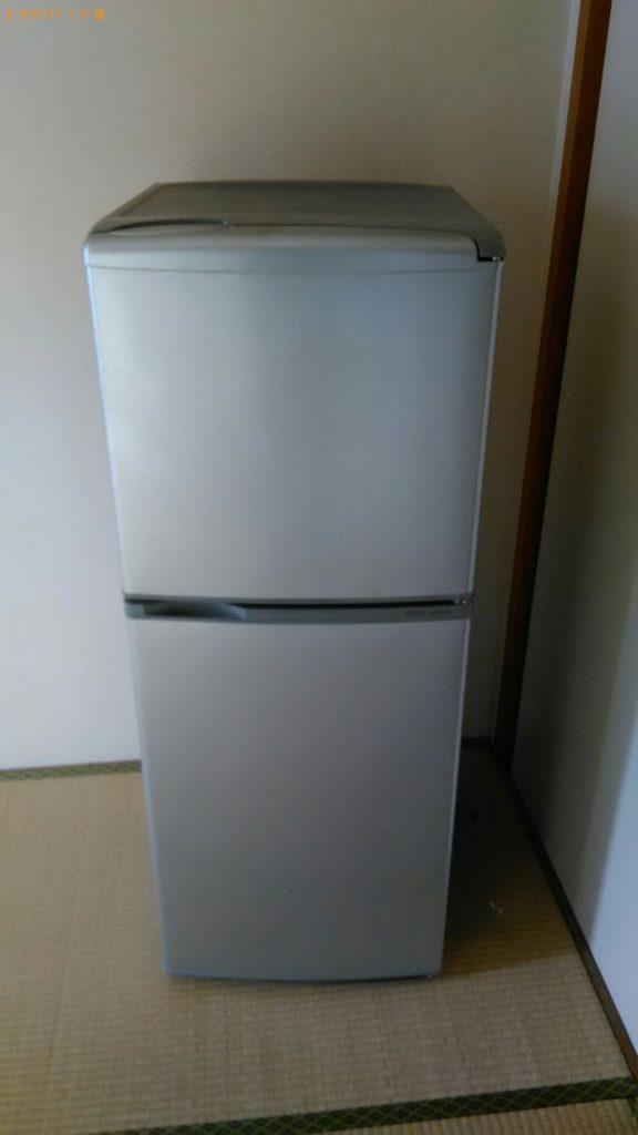 【鳥取県南部町】冷蔵庫、ノートパソコンの回収・処分ご依頼