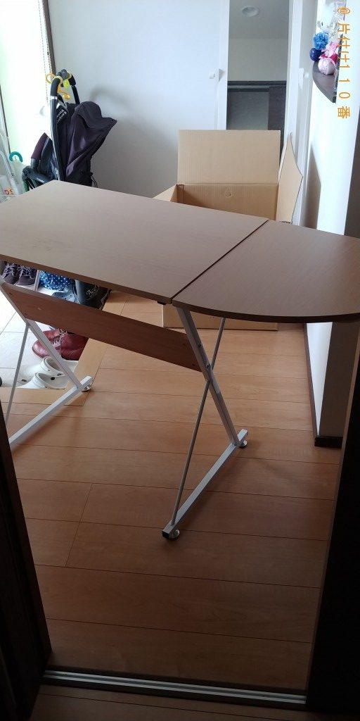 【岩美町】カウンターテーブル、ソファーの回収・処分
