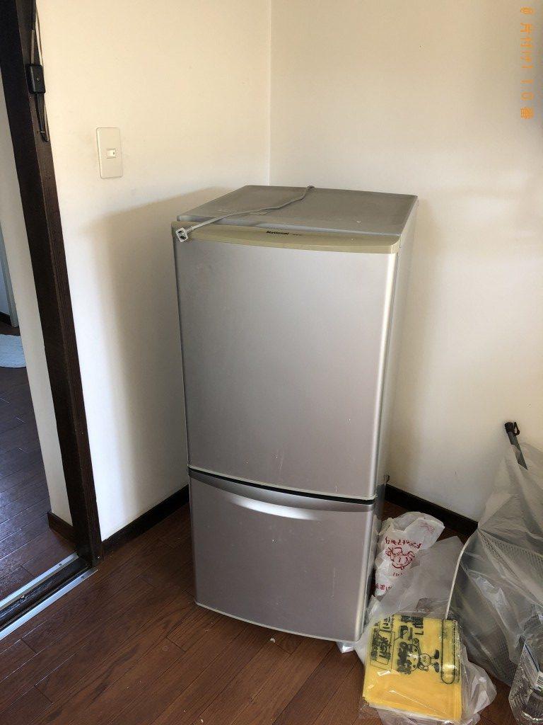 【智頭町】冷蔵庫と洗濯機の出張回収・処分ご依頼 お客様の声