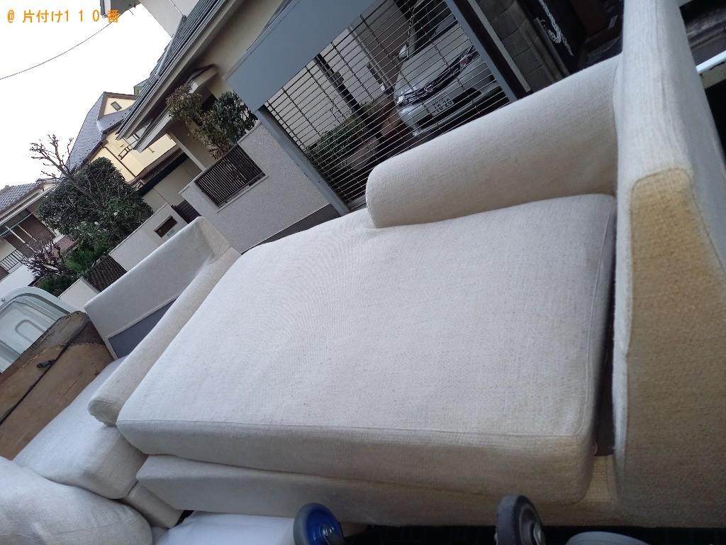 【鳥取市】三人掛けソファーの回収・処分ご依頼 お客様の声
