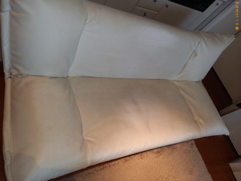 【鳥取市】二人掛けソファーの回収・処分ご依頼 お客様の声