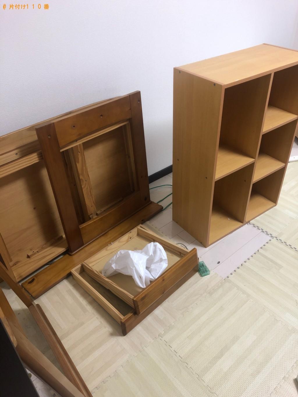 【鳥取市湖山町】スタンドミラー、本棚等の回収・処分ご依頼