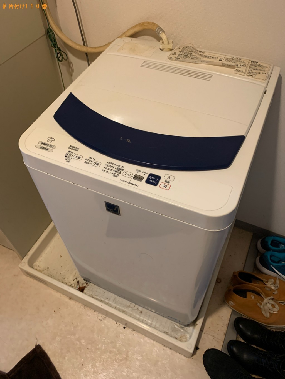 【鳥取市】冷蔵庫、洗濯機の回収・処分ご依頼 お客様の声