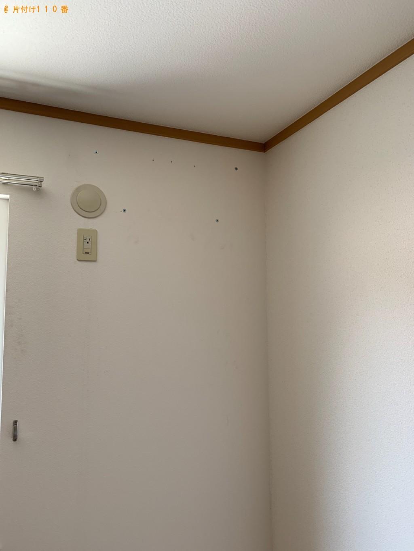 【鳥取市】エアコンの取り外しの回収・処分ご依頼 お客様の声